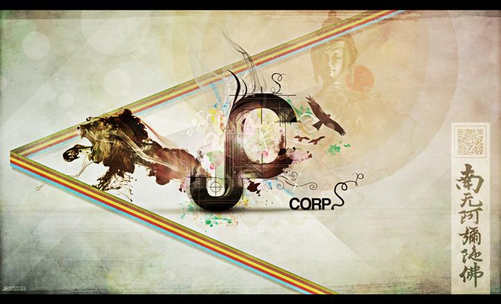 Fond d'écran JCcorp